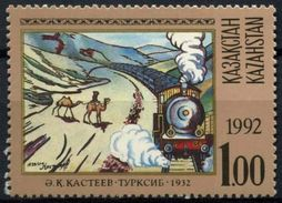 Kazakhstan  1992 SG# 10  Art - Train - Railway , Camel  MNH  (Lot - 17 - 54 -30,12,2017) - Kazakhstan