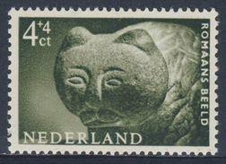 Nederland Netherlands Pays Bas 1962 Mi 774 YT 747 Sc B363 ** Roman Cat –sculpture / Katze (römische Plastik) - Archeologie