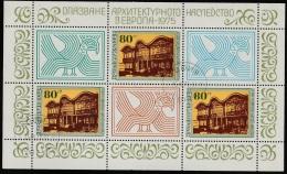 Bulgarie 1975 - Oblitéré - Musées - Feuillet Michel Nr. 2456 X 3 (bul185) - Gebraucht