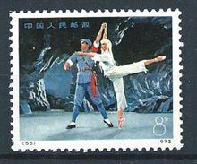 1973 CHINA WHITE HAIRED GIRL BALLET 8 Fen (3) OG Mi Cv €65 - 1949 - ... République Populaire