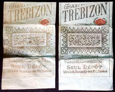 Turkey,Ottoman,2 PAPER OF CIGARETTES,Two Different Forms  #1915 Trebizon,VF.. - Cigarette Holders