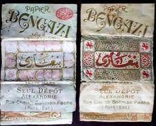 Turkey,Ottoman,2 PAPER OF CIGARETTES,Two Different Forms  #1916 Bengazi,F.. - Cigarette Holders