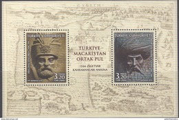 TURKEY, 2016, JOINT ISSUE WITH HUNGARY, S/SHEET - Joint Issues
