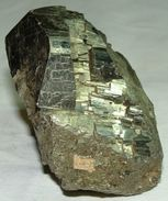 Cristal De Pyrite Du Pérou (7 X 5 X5 Cm) - Minéraux