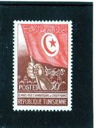 B - 1958 Tunisia - Indipendenza - Tunisia