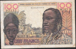 W.A.S. BENIN P201Be 100 FRANCS 2.3.1965      VF NO P.h. ! - Benin