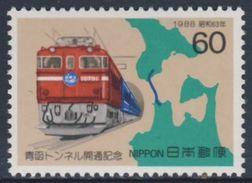 "Japan Japon Nippon 1988 Mi 1771 A ** Class ED 79 Locomotive ""Sea Of Japan"" + Seikan Railway Tunnel + Map - Ongebruikt"