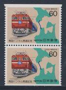 """Japan Japon Nippon 1988 Mi 1771 D (2x) ** Class ED 79 Locomotive """"Sea Of Japan"""" + Seikan Railway Tunnel + Map - 1926-89 Keizer Hirohito (Showa-tijdperk)"""