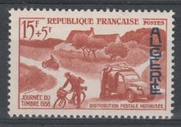 French Algeria, Stamp Day, 1958, MNH VF - Algeria (1924-1962)