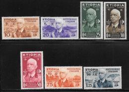 Ethiopia Scott # N1-7 Mint Hinged Victor Emmanuel Lll, 1936, CV$125.00 - Ethiopia