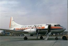 Aviation Postcard-466 FUJI AIR LINES Convair 240 - 1946-....: Modern Era