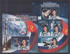 BURUNDI 2012 - Astronautes, Station Spatial Russe, MIR - 4 Val + BF Neufs // Mnh - Burundi