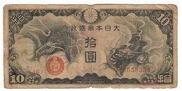 China Japanese Occupation 10 Yen 1940 - Chine