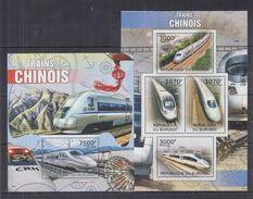 BURUNDI 2012 - Transports, Trains, Tgv Chinois - 4 Val + BF Neufs // Mnh - Burundi