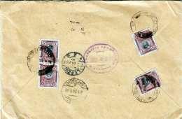 PERU 1924 - 5 Fach Frankierter RECO-Firmenbrief Gel.v.Lima Nach Limbach - Peru