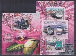 BURUNDI 2012 - Transports, Trains Japon - 4 Val + BF Neufs // Mnh - Burundi
