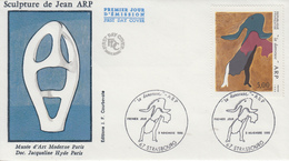 Enveloppe  FDC  1er  Jour   Oeuvre   De   Jean   ARP    STRASBOURG   1986 - FDC