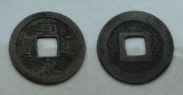 Japan 1 Mon 1739 - Sagami Fujisawa    (R523) - Japón