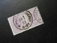 D.R.Mi 40 L  - 5Pf   1885 - Mi 3,80 € - 2er Einheit - Used Stamps