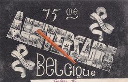 75 éme Anniversaire Belgique 1830-1905 - Cartes Postales