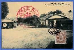 TOKYO (Japan), K.Z. FURUYAMA, Sehr Schöne Karte Gelaufen 1915?, Sehr Schöner Stempel Und Marke Auf Vorderseite ... - Tokyo