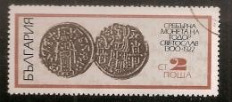 BULGARIE    N°  1815     OBLITERE - Gebraucht