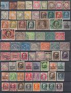 Bayern Lot 70 Marken Gestempelt - Briefmarken