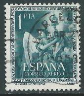1952 SPAGNA POSTA AEREA USATO CONGRESSO EUCARISTICO 1 P - R11-2 - Usati