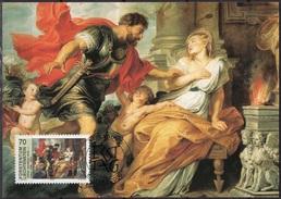 Liechtenstein 2000: Götter Wandelten Einst..... Zu 1170-71 Mi 1227-28 Yv 1168-69 Auf MK 178 - Mythologie