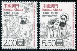 MACAU 2017 - 150é Ann De La Naissance De Camilo Pessanha - 2 Val Neufs // Mnh - 1999-... Région Administrative Chinoise