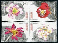 MACAU 2017 - Fleurs De Lotus - 4 Val Neufs // Mnh - 1999-... Région Administrative Chinoise