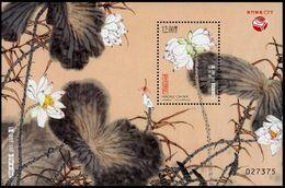 MACAU 2017 - Fleurs De Lotus - BF Neuf // Mnh - 1999-... Région Administrative Chinoise