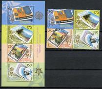 2006 - MACEDONIA - Mi. Nr.  370/373 + BL 13  - NH -  (UP.70.14) - Macedonia