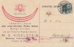 Dt. Post In Polen Werbekarte EF Minr.2 Warschau 10.5.16 Zensur - Besetzungen 1914-18