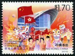 HONG KONG 2017 - 20e Ann Du Retour Hong Kong à La Chine - 1 Val Neuf // Mnh - 1997-... Région Administrative Chinoise