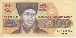 BILLETE DE BULGARIA DE 100 LEBA DEL AÑO 1991  (BANKNOTE) - Bulgaria
