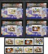 2006 - GEORGIA   - Mi. Nr. 507/510 A/B + BL 35/38 - NH -  (UP.70.16) - Georgia