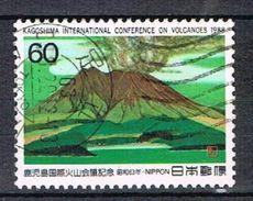 Conférence Internationale Sur Les Volcans N°1688 - 1926-89 Emperor Hirohito (Showa Era)
