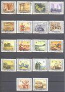 Chine: 1036/1051B° - 1949 - ... Volksrepublik