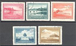 Chine: 1072/1075A° - 1949 - ... Volksrepublik