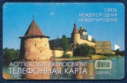 RUSSIA - RUSSIE - RUSSLAND - RUSIA 100 UNITS CHIP PHONECARD TELEPHONE CARD PSKOV TOWN KREMLIN - Rusia