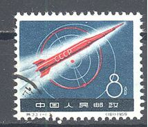 Chine: 1211°; Lunik 1er; Espace - Used Stamps