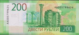 Russia 200 Rubles 2017 Pnew UNC - Rusia