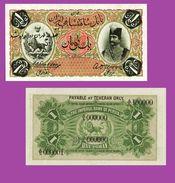 Persia 1 Toman 1890 - REPLICA --  REPRODUCTION - Iran