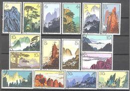 Chine: 1501/1516°; Landscape; Paysages - 1949 - ... Volksrepublik