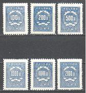 Chine: Yvert Taxe 101/107(*); Avec La Bonne Valeur 800 - 1949 - ... Volksrepubliek