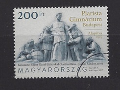 HUNGARY - 2017. - 300th Anniversary Of The Piarist Grammar School In Budapest  USED!!! - Used Stamps