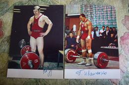 2 PCs Lot - SOVIET SPORT. Weightlifter.  IVANCHENKO  And KURENTSOV. OLD Postcard 1972 - USSR WEIGHTLIFTING - Haltérophilie