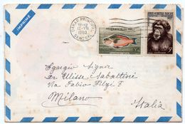 COVER DEAR DOCTOR TYPE PUBL. NESTOGEN / NESTLE'- SENEGAL - 1960 - Senegal (1960-...)