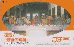Télécarte Japon / 110-016 - PEINTURE ITALIE - LEONARDO DA VINCI / RELIGION CENE  Japan Painting Phonecard Italy Rel 1725 - Pittura